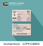uae car driver license... | Shutterstock .eps vector #1299118804