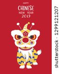 chinese lion dance for chinese...   Shutterstock .eps vector #1299121207