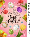 vector card with realistic eggs ...   Shutterstock .eps vector #1299182854