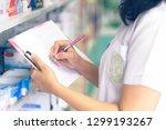 pharmacist checking assortment... | Shutterstock . vector #1299193267