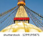 fragment of bouddha stupa with... | Shutterstock . vector #1299195871