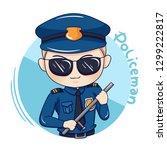 illustration of cartoon... | Shutterstock .eps vector #1299222817