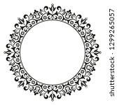 decorative frame elegant vector ...   Shutterstock .eps vector #1299265057