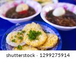 vietnamese small pancakes and... | Shutterstock . vector #1299275914