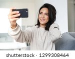 Photo Of Brunette Woman 30s...