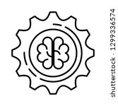 gear machinery with brain | Shutterstock .eps vector #1299336574
