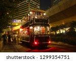 night view of trams ...   Shutterstock . vector #1299354751