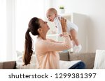 family  motherhood and people... | Shutterstock . vector #1299381397