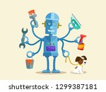 robot with many hands doing... | Shutterstock .eps vector #1299387181
