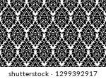 vector seamless damask pattern. ... | Shutterstock .eps vector #1299392917
