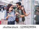 beautiful loving couple... | Shutterstock . vector #1299429994