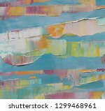 highly textured colorful...   Shutterstock . vector #1299468961