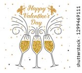Happy Valentines Day. Stamp ...