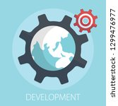 vector illustration of business ... | Shutterstock .eps vector #1299476977