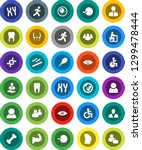 white solid icon set  student... | Shutterstock .eps vector #1299478444