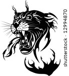the black panther on a white... | Shutterstock . vector #12994870