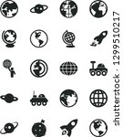solid black vector icon set  ... | Shutterstock .eps vector #1299510217