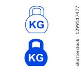 weight kilogram icon | Shutterstock .eps vector #1299517477