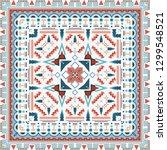 bohemian style shawl.oriental... | Shutterstock .eps vector #1299548521
