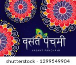 happy vasant panchami  vector... | Shutterstock .eps vector #1299549904