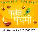 happy vasant panchami  vector... | Shutterstock .eps vector #1299549907
