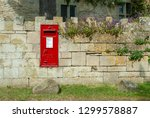 Rural Cotswold Post Box Near...