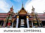 the two giant statue in wat pra ...   Shutterstock . vector #1299584461