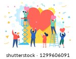 concept of love. tiny people... | Shutterstock .eps vector #1299606091
