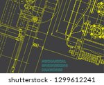 blueprint. vector engineering... | Shutterstock .eps vector #1299612241
