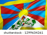 flag of tibet. 3d waving flag... | Shutterstock . vector #1299634261