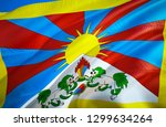 tibet flag. 3d waving flag... | Shutterstock . vector #1299634264
