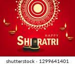 happy maha shivratri  vector... | Shutterstock .eps vector #1299641401
