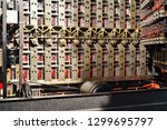 bletchley  united kingdom  15... | Shutterstock . vector #1299695797