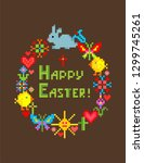 happy easter funny colorful... | Shutterstock .eps vector #1299745261