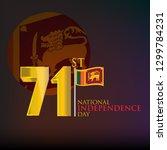 sri lanka independence day   Shutterstock .eps vector #1299784231