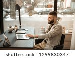 windows on background .... | Shutterstock . vector #1299830347