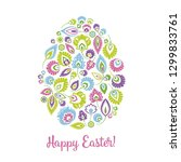 spring happy easter card with a ... | Shutterstock .eps vector #1299833761