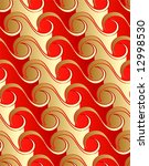 Seamless waves pattern in red-gold color gradients. - stock vector