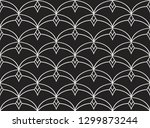 elegant damask floral vector...   Shutterstock .eps vector #1299873244