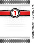 certificate of award | Shutterstock . vector #129987575