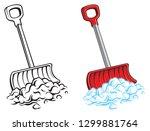 snow shovel isolated   Shutterstock .eps vector #1299881764