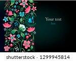 floral background. vector... | Shutterstock .eps vector #1299945814