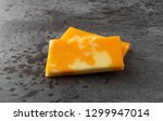 side view of a two colby jack... | Shutterstock . vector #1299947014