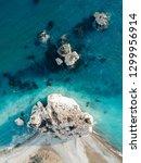 Aerial View Of Petra Tou Romiou ...