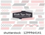 blush pink and gray washi tape... | Shutterstock .eps vector #1299964141