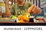 hand holding japanese style... | Shutterstock . vector #1299965281