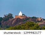 Sithulpawwa Rajamaha Viharaya...