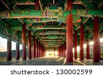 Old Korean Architectural Art O...