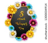 women's day  march 8. happy... | Shutterstock . vector #1300034914