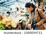 young girl lens man touching... | Shutterstock . vector #1300054711